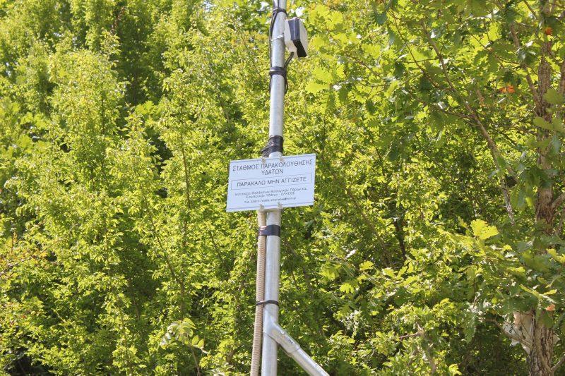 Φωτογραφία από σταθμό παρακολούθησης υδάτων