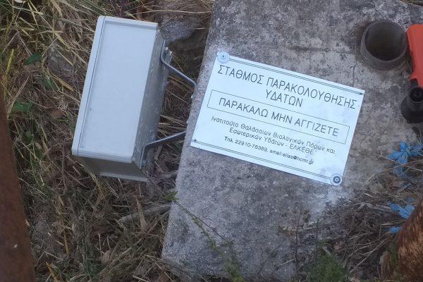 Ο σταθμός στο ρέμα της Πικροδάφνης